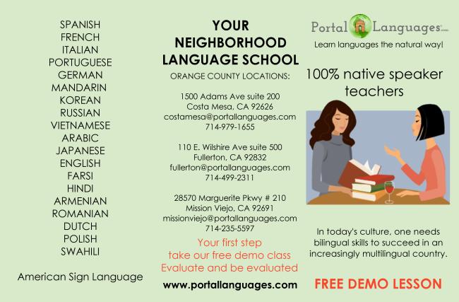 portal_languages