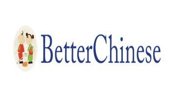 Better Chinese LLC [P]