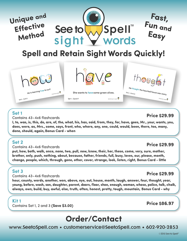 44330024_see_to_spell_sight_words_brochure.png