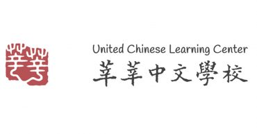 United Chinese Learning Center [S]