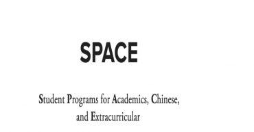 SPACE Children Enrichment Center [P]